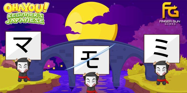 Developer Q&A: Ohayou! Beginner's Japanese
