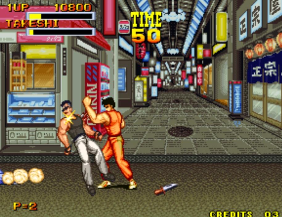 Burning Fight Gameplay