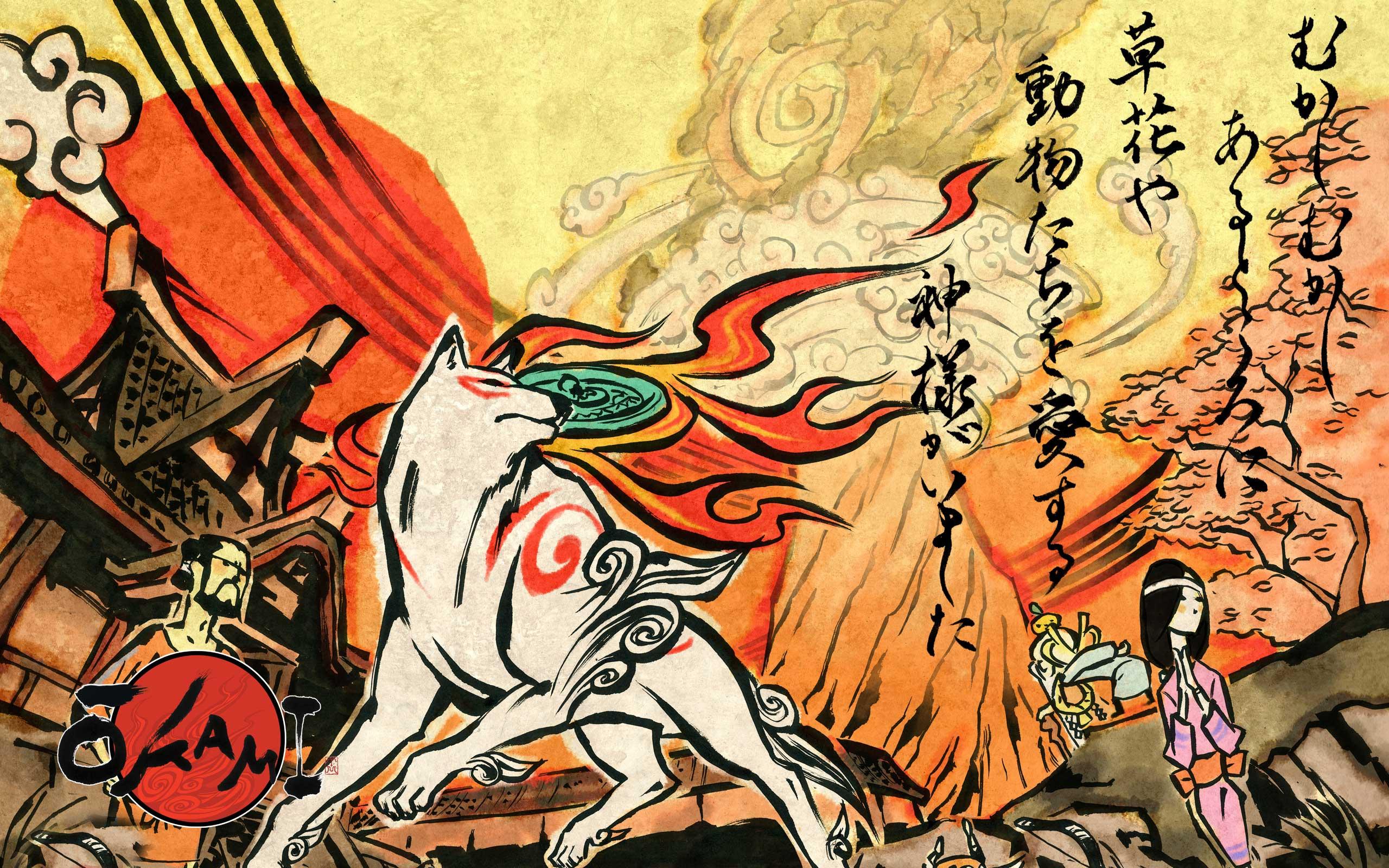 Return to Okami