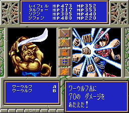 Fhey Area Sega Mega CD
