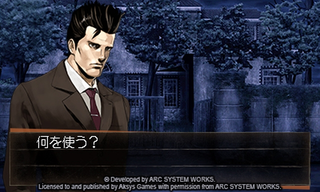 Jake Hunter Detective Story: Ghost of the Dusk image