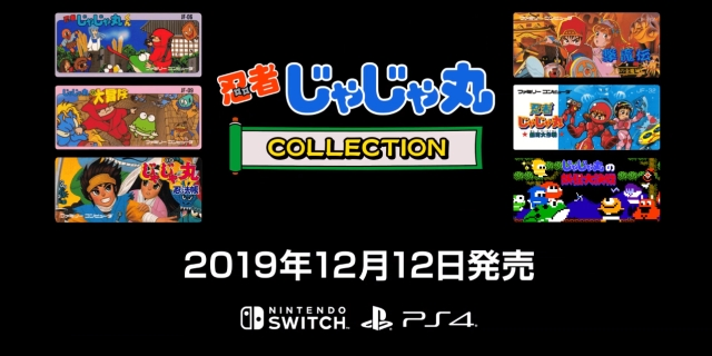 Ninja JaJaMaru Collection coming to Japan this December