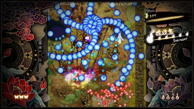 Shikhondo: Soul Eater image