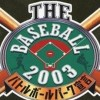 The Baseball 2003 (GCN) game cover art