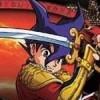 Tengai Makyou II: Manji Maru (GCN) game cover art