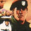 Airborne Ranger artwork
