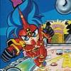 Battle Pinball (SNES) game cover art