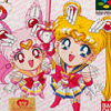 Bishoujo Senshi Sailor Moon Super S: Fuwa Fuwa Panic (SNES) game cover art