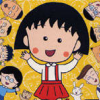 Chibi Maruko-Chan: Mesaze! Minami no Island!! (SNES) game cover art