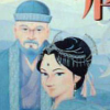 Chinhai (SNES) game cover art