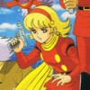 Cyborg 009 artwork