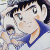 Captain Tsubasa III: Koutei no Chousen (SNES)
