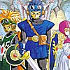 Dragon Quest I & II (SNES) game cover art