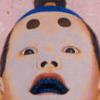 Deae Tonosama Appare Ichiban artwork