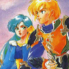 Dragon Slayer: Eiyuu Densetsu II (SNES) game cover art