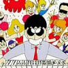 Gambler Jiko Chuushinha: Mahjong Kouisen artwork