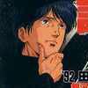 Ginga Eiyuu Densetsu (SNES) game cover art