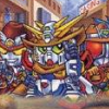 The Great Battle V (SNES) game cover art