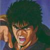 Hokuto no Ken 7: Seiken Retsuden - Denshousha heno Michi (SNES) game cover art