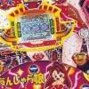 Heiwa Pachinko World 2 (SNES) game cover art