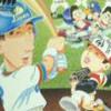 Higashio Osamu Kanshuu Super Pro Yakyuu Stadium artwork