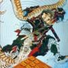 Honkaku Shogi: Fuuunji Ryuou artwork