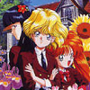 Houkago in Beppin Jogakuin (SNES) game cover art