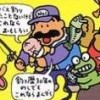 Itoi Shigesato no Bass Tsuri No. 1 (SNES) game cover art
