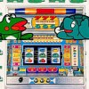 Jissen Pachi-Slot Hisshouhou! Yamasa Densetsu (SNES) game cover art