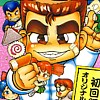 Kunio Oden (SNES) game cover art
