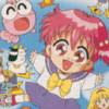 Kingyo Chuuihou! Tobidase! Game Gakuen artwork