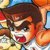 Kunio-Kun no Dodge Ball Dayo Zenin Shuugo artwork