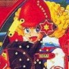 Kyouraku - Sanyo - Toyomaru Parlor! Parlor! (SNES) game cover art