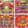 Kyouraku - Sanyo - Toyomaru Parlor! Parlor! 3 (SNES) game cover art