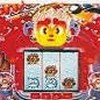 Kyouraku - Sanyo - Toyomaru Parlor! Parlor! 4 (SNES) game cover art