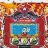 Kyouraku - Sanyo - Toyomaru Parlor! Parlor! 4 CR (SNES) game cover art