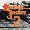 Leading Jockey 2 (SNES) game cover art