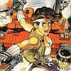 Metal Max Returns (SNES) game cover art