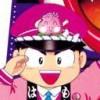 Momotarou Dentetsu Happy artwork