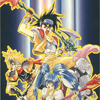Nekketsu Tairiku: Burning Heroes (SNES) game cover art