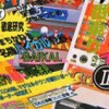 Pachi-Slot Kenkyuu (SNES) game cover art