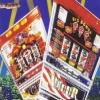 Pachi-Slot Monogatari: Paru Kougyou Special (SNES) game cover art