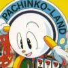 Pachiokun Special 2 (SNES) game cover art