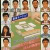 Pro Mahjong Tsuwamono (SNES) game cover art