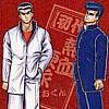 Shodai Nekketsu Kouha Kunio-kun (SNES) game cover art