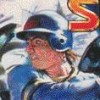 Super Baseball Simulator 1.000 (SNES) game cover art