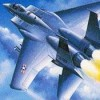 Super Strike Eagle artwork