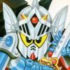 SD Gundam Gaiden: Knight Gundam Monogatari - Ooinaru Isan (SNES) game cover art