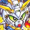SD Gundam Generation: Colony Kaku Senki (SNES) game cover art