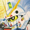 SD Gundam GX (SNES) game cover art